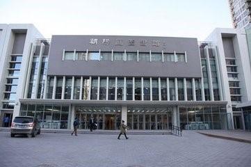 北京朝阳区图书馆