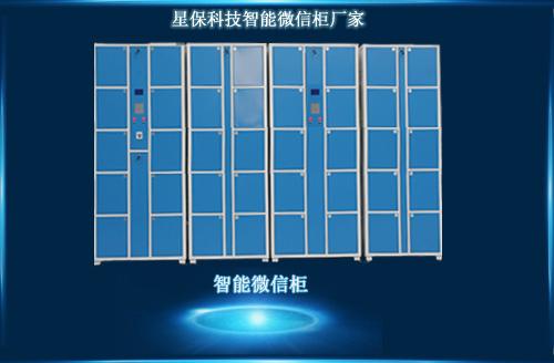 智能快递柜提高取件的安全性和方便性