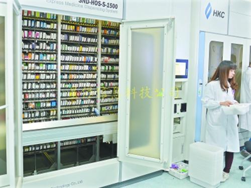 智能药品柜系列K-TP01
